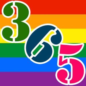 ゲイとビアンのお気楽パラダイス365日