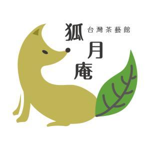 台湾茶藝館・台湾茶カフェ 狐月庵の台湾ブログ