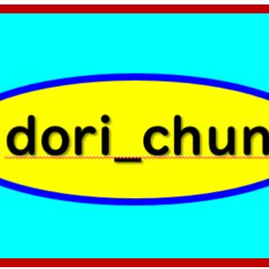 dori_chunの宝くじライフ