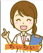 ちぃちぃさんのプロフィール