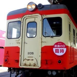 ビバ・テラの鐵道ブログ