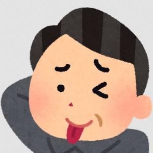 退職金300万円で専業投資家デビュー