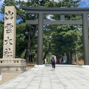 Yuki's Travel Blog