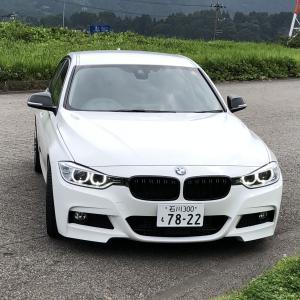 BMWF30・E39ほのぼのメンテ日記
