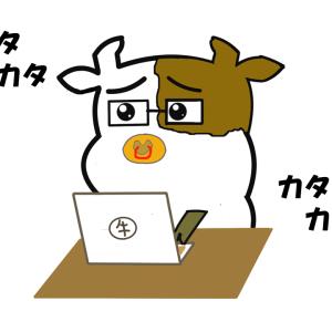 牛係長blog