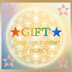 ★GIFT★私の中にあるギフトを探しお金のマインドづくりと家族LOVEな生き方をしよう