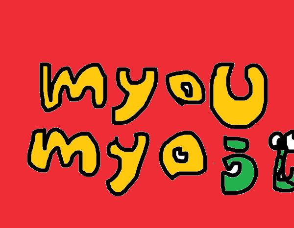 myoumyoうさんのプロフィール