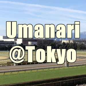 Umanari@Tokyo