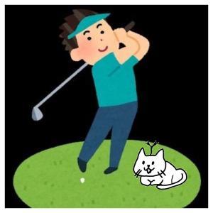しげきんのゴルフブログ