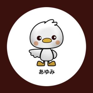 Ayumin Blog