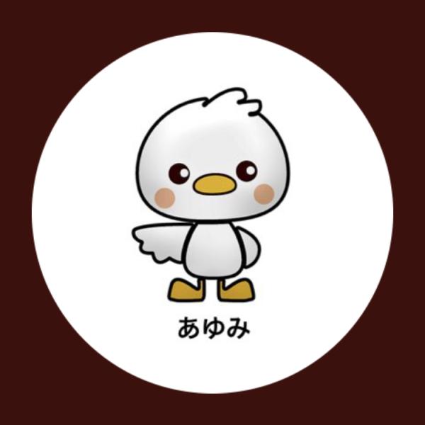 あゆみさんのプロフィール