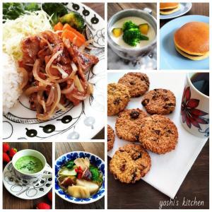 Yoshi's kitchen~養生ごはん・お菓子diary~