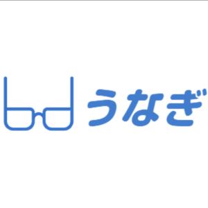 うなぎブログ