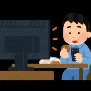 テレビ見ながらスマホでFXデイトレ