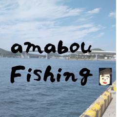 楽しむ釣りやアウトドアの栞