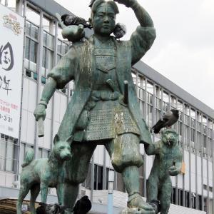 岡山2004のポイ活日記