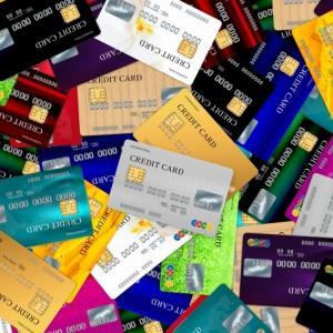 クレジットカードの学び