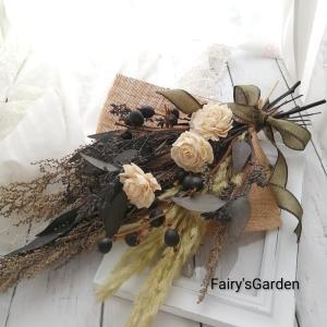 子育てママの日々 Fairy's Garden