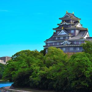 岡山からAI・システムを発信するブログ