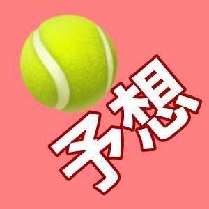 テニス予想!ラブLOVEマッチ!!