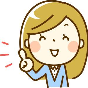 花野圭の子育てブログ