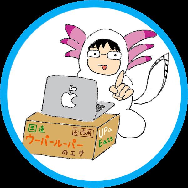 水嶋タカシさんのプロフィール