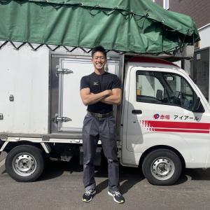 札幌市:赤帽アイアールの仕事とプライベートの日々