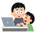 とある会社員の学びブログ