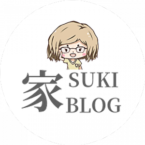 家suki-blog【100均】