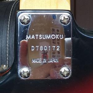 Gibson J-45に憧れて
