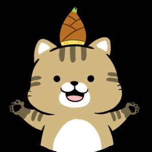 猫と生き笑うためのブログ