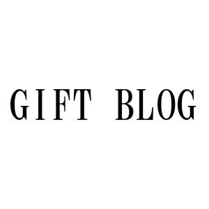 ギフトブログ 〜Gifts for loved ones〜