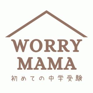 WORRY MAMA