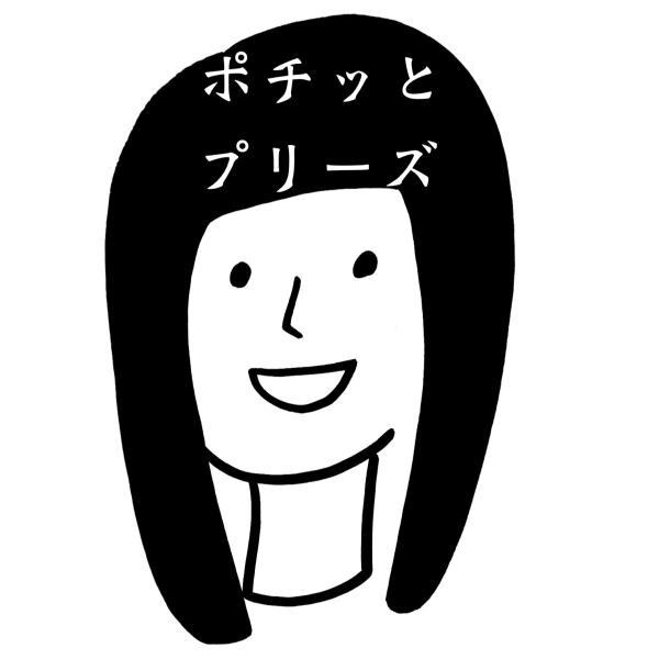 阪口ゆうこさんのプロフィール