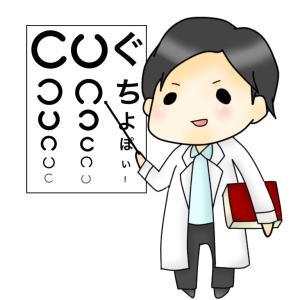 眼科医ぐちょぽいのオンライン勉強会