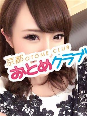 京都リフレエステおとめクラブ求人担当ブログさんのプロフィール