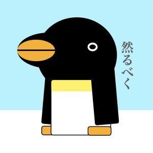 司法試験予備試験に1年合格したペンギンの備忘録