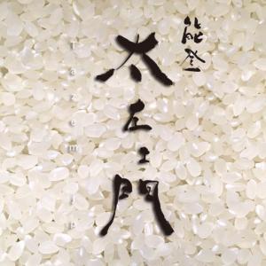 能登で自然農のお米作っています