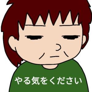 ダル子でございまぁす!!