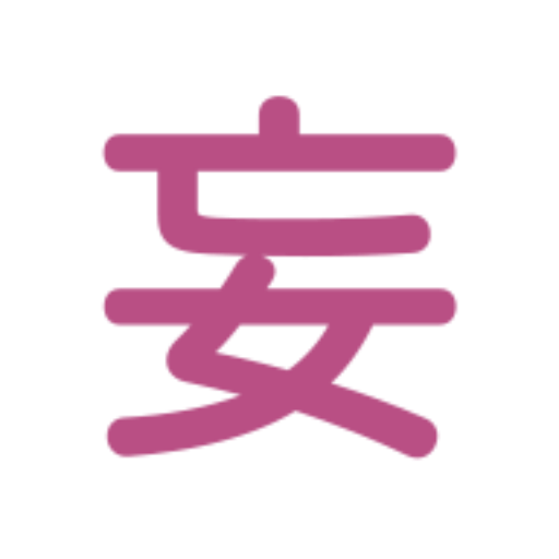 えっちな妄想館(人妻/不倫/浮気のお部屋)さんのプロフィール