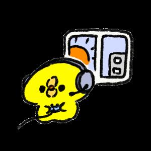 カズキログ