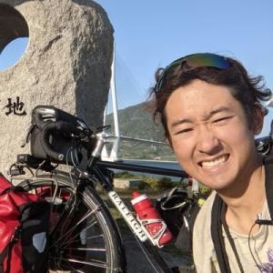 多忙大学生が自転車で行く日本一周