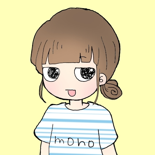 monoさんのプロフィール