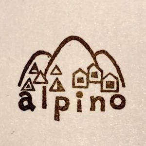 alpinoの日常