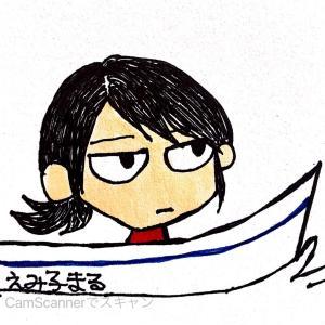 えみ子さんのblog