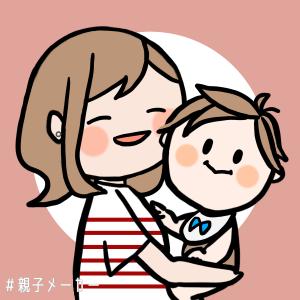 子育てママをご機嫌にするブログ