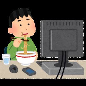 顧客フロントSEのIT勉強ブログ