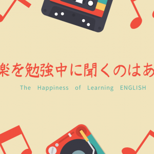The Happiness of Learning ENGLISH