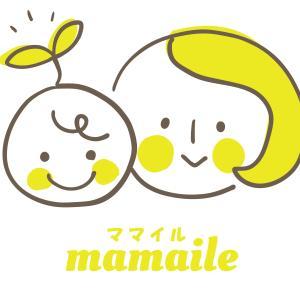 ママイル(mamaile)