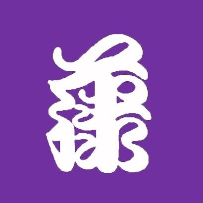 藤井商店さんのプロフィール